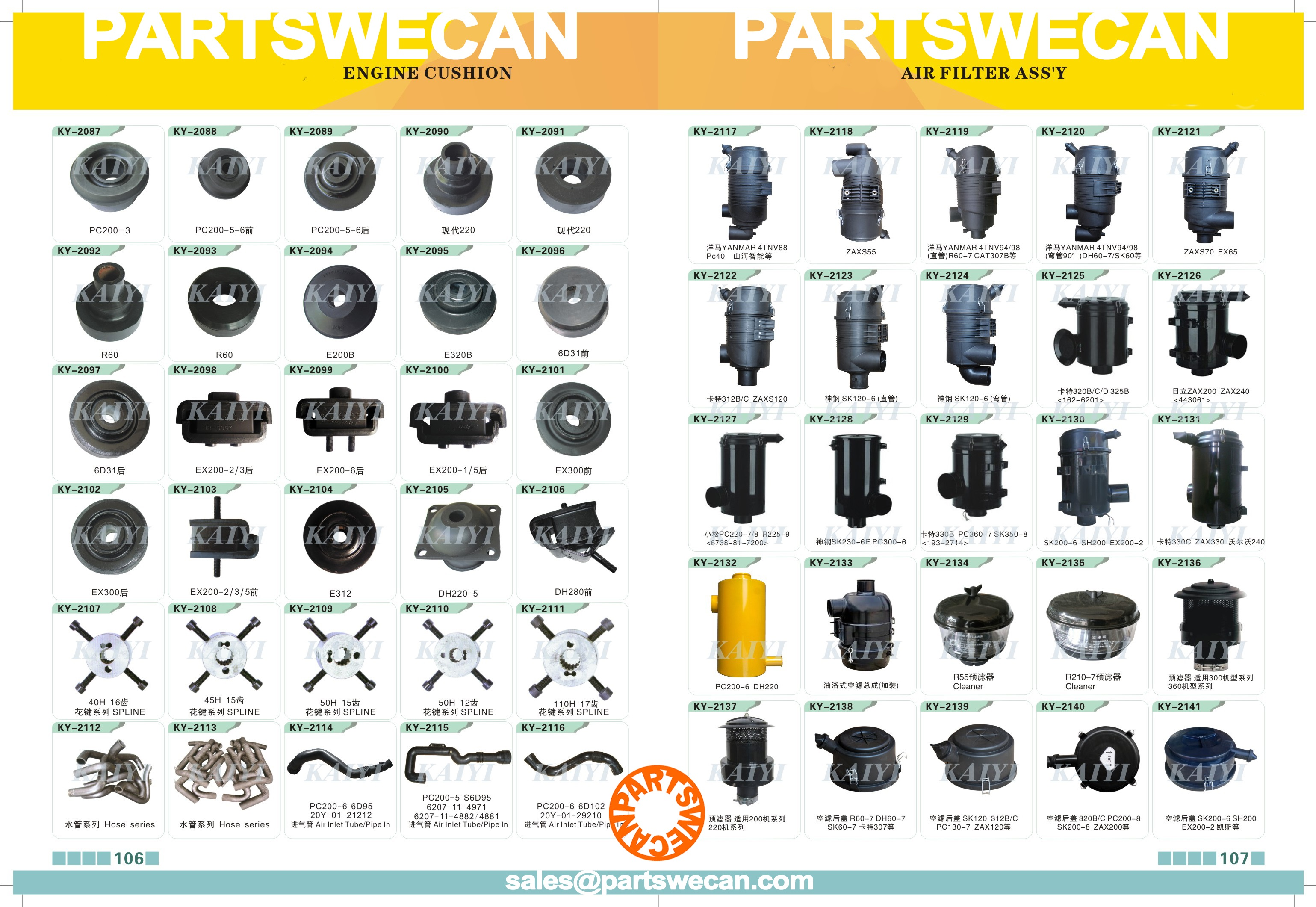 PARTS CATALOGUE – ENGINE PARTS ONLINE STORE